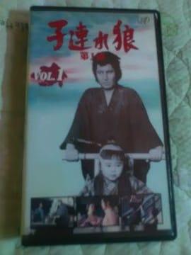子連れ狼 第1部 VoL.1  萬屋錦之介