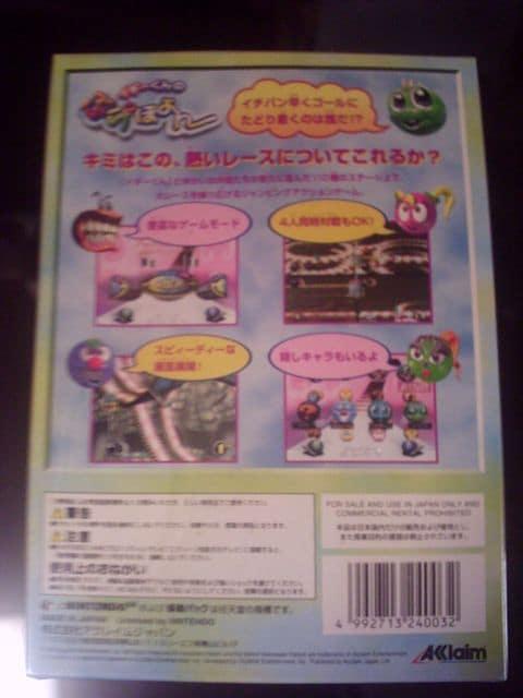 N64 イギーくんのぶらぶらぽよーん 未使用品 < ゲーム本体/ソフトの