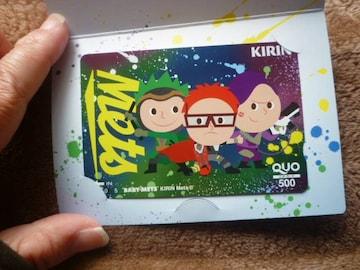 当選品 嵐 キリンメッツ 額面500円 BABY-METS