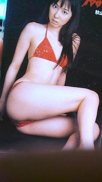 秋山莉奈・未使用テレカ〜ヴァッカ〜送料込み