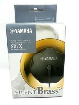 YAMAHA サイレントブラス SB7X