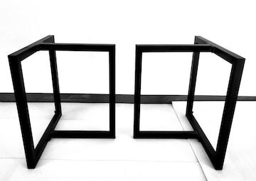 2個セット アイアンレッグ テーブル 机の脚 インテリア