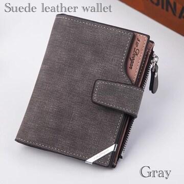 財布 二つ折り財布 スエード レザー 札入れ 小銭入れ グレー