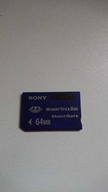 PSP メモリースティック 64MB  < PC本体/周辺機器の