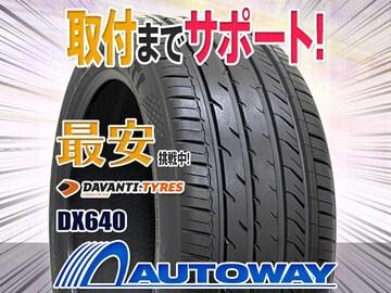 ダヴァンティ DX640 245/35R20インチ 1本