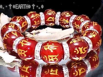 天然石★16ミリ金彫十二支七字梵字赤瑪瑙オラオラ数珠