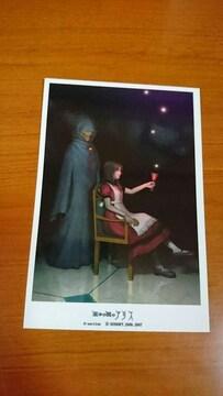 歪みの国のアリス ポストカード(9)