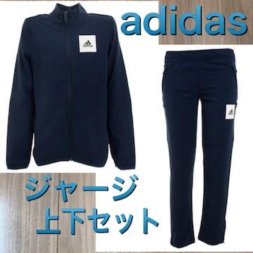 新品タグ付き160長袖ジャージスポーツウェアadidasアディダス.15