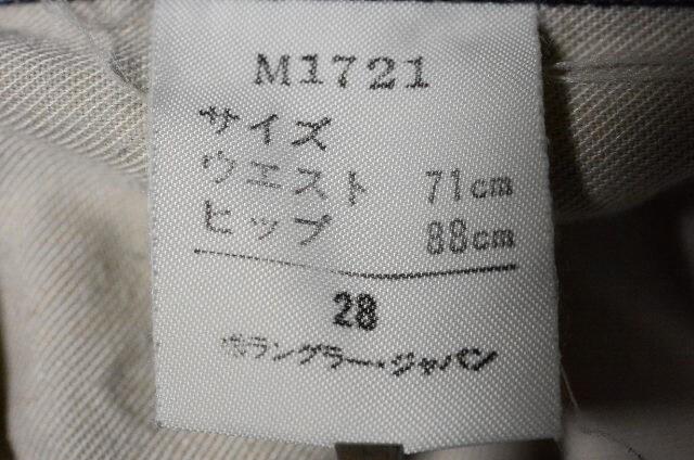 W28ラングラーM1721 ハイウエスト ルーズストレート 赤耳デニム < ブランドの