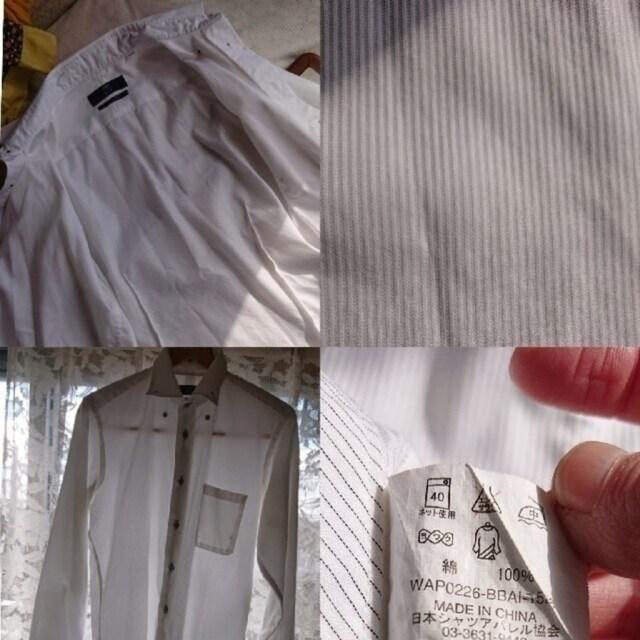 【値下げ不可】極美品!!men's 白 ストライプ柄 カッターシャツ < 男性ファッションの