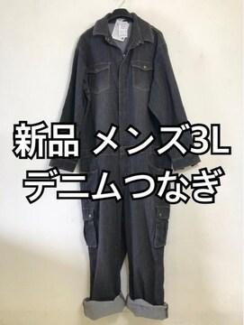 新品☆メンズ3Lオールインワンつなぎデニム☆d538