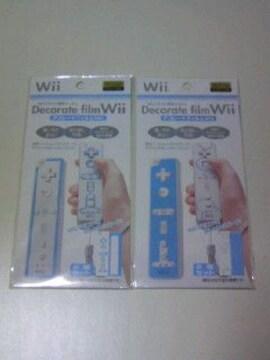 Wiiリモコン専用デコレートフィルムセット/傷汚れ防止シール2枚 ウィー ゲームグッズ