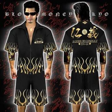 送料無料ヤクザ&悪羅悪羅系/オラオラ系セットアップ/仁義/服14011黒-XL