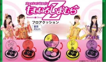 しまむら×ももいろクローバーZ・円型クッション大赤百田夏菜子