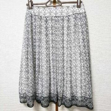 美品、MICHEL KLEIN(ミッシェル クラン)のスカート
