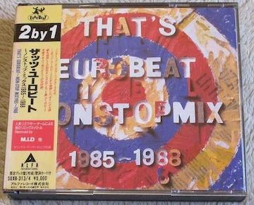 ザッツユーロビート ノンストップミックス1985-1988 2CD 80sディスコ ハイエナジー