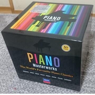 KF Piano Masterworks ピアノ・マスターワークス(50CD)