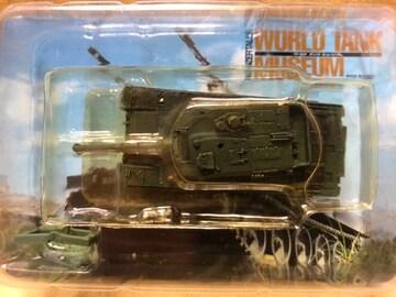 タカラ WTM 陸上自衛隊 90式戦車 シークレット 稜線射撃