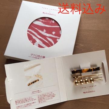 送料込み TARA JARMON × My Little Box セット