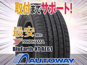 ヨコハマ BluEarth-XT AE61 235/55R19インチ 4本