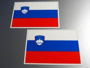 ■スロベニア国旗ステッカー2枚セット即買■海外旅行