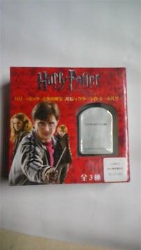 ハリーポッター 非売品 プロジェクトキーホルダー新品