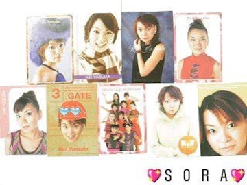 【保田圭】トレーディング.コレクションカード.トレカ9枚セット�A