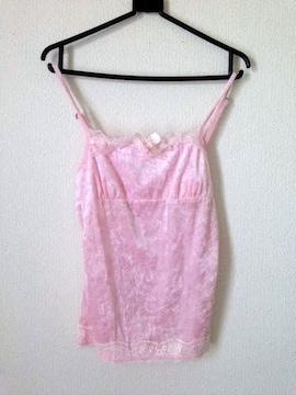素材感◎ ピンク ベロア レース リボン キャミソール