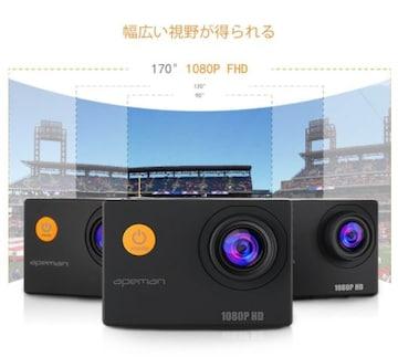 ウェアラブルカメラ 1080P 1200万画素 30m防水