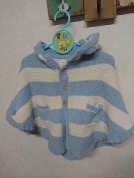ジェラートピケ/gelato pique ボーダーポンチョ モコモコ XXS 90-100