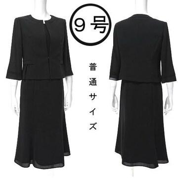 新品[8158](9号)ブラックフォーマル★七分袖ワンピース