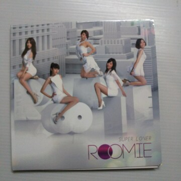 ROOMIE『SUPER LOVER』廃盤