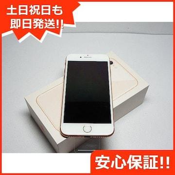 ◆安心保証◆新品未使用◆SIMフリー iPhone8 64GB ゴールド◆