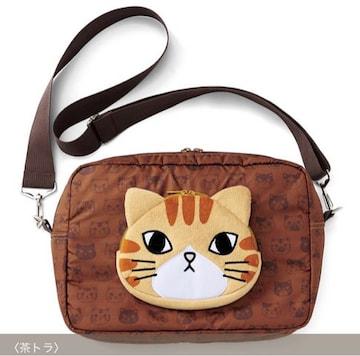 フェリシモ猫部・猫フェイスポケット付ショルダーバッグ。茶