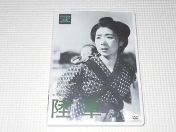 DVD★陸軍 木下惠介監督作品 レンタル用