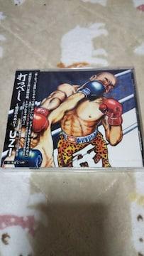 新品『打つべし〜明日のために〜』 [CDシングル]UZI