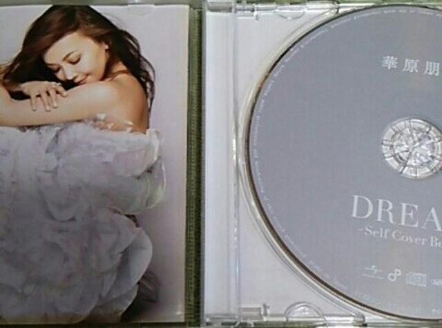 ベストCD 華原朋美 DREAM Self Cover Best < タレントグッズの