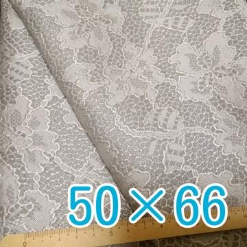 ★大特価★ 新品 ハンドメイド素材 / 生地 (送料込)