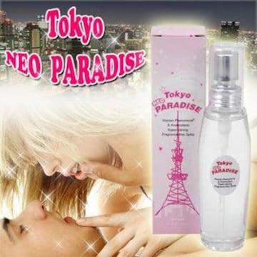 フェロモンフレグランス香水 東京ネオパラダイス