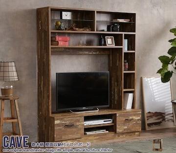 Cave 寄木柄壁面収納付きテレビボード128008_DBR
