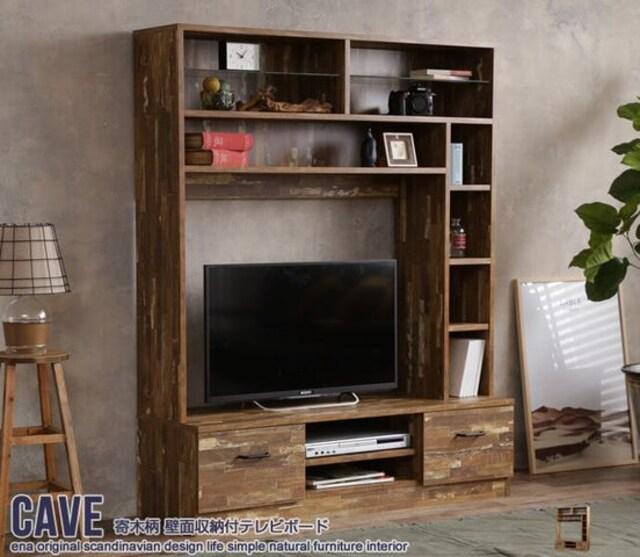 Cave 寄木柄壁面収納付きテレビボード128008_DBR   < インテリア/ライフの