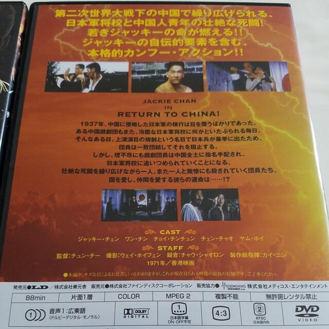 ジャッキーチェン DVD < CD/DVD/ビデオの