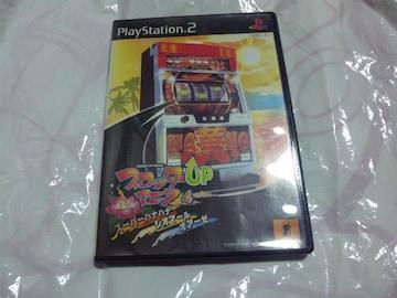 【PS2】スロッターUPマニア4 南国の香スーパーハナハナ