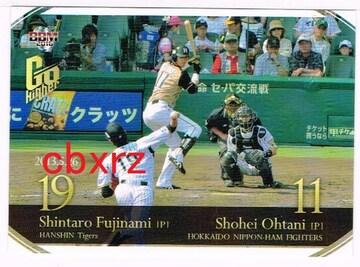 BBM2016 大谷翔平カード プロ初対決 藤浪 5