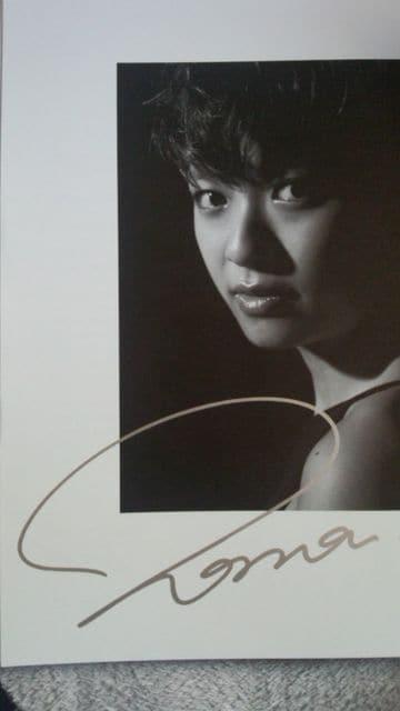 〓榮倉奈々写真集「NANA tremor」直筆サイン入り〓 < タレントグッズの