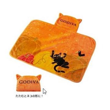 非売品・GODIVA・黒猫&ハロウィン柄2WAYブランケット