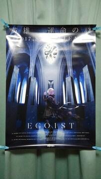 EGOIST 英雄 運命の詩 ポスター