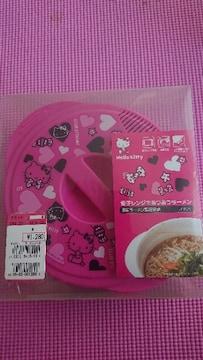 未使用★ハローキティ★ラーメンメーカー★