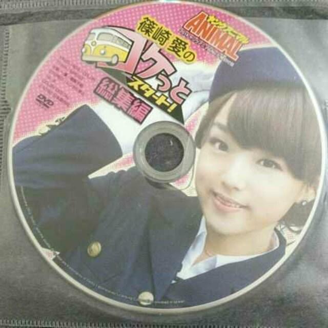 DVD時間71分美少女アイドル女性 篠崎愛のロケっとスタート!  < タレントグッズの