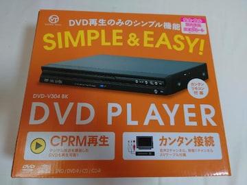 未開封品 DVDプレーヤー